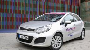 CiteeCar feiert 6 Monate im Ruhrgebiet